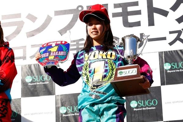 LMX #3 中野洋子